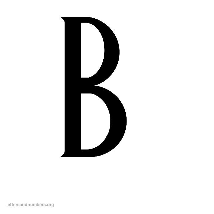 Antique Letter B