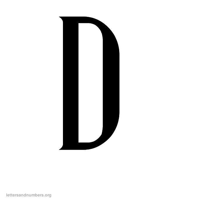 Antique Letter D