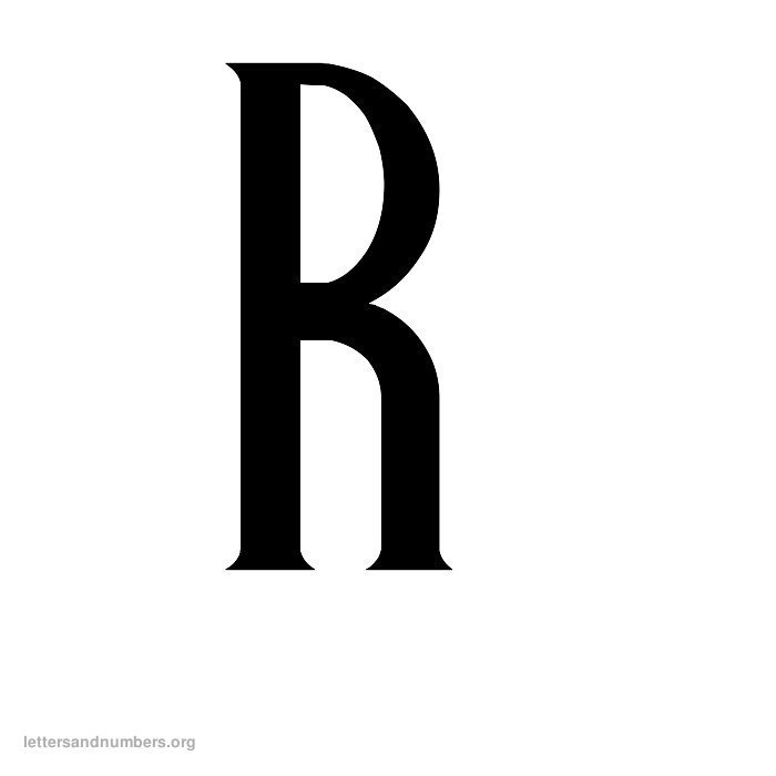 Antique Letter R