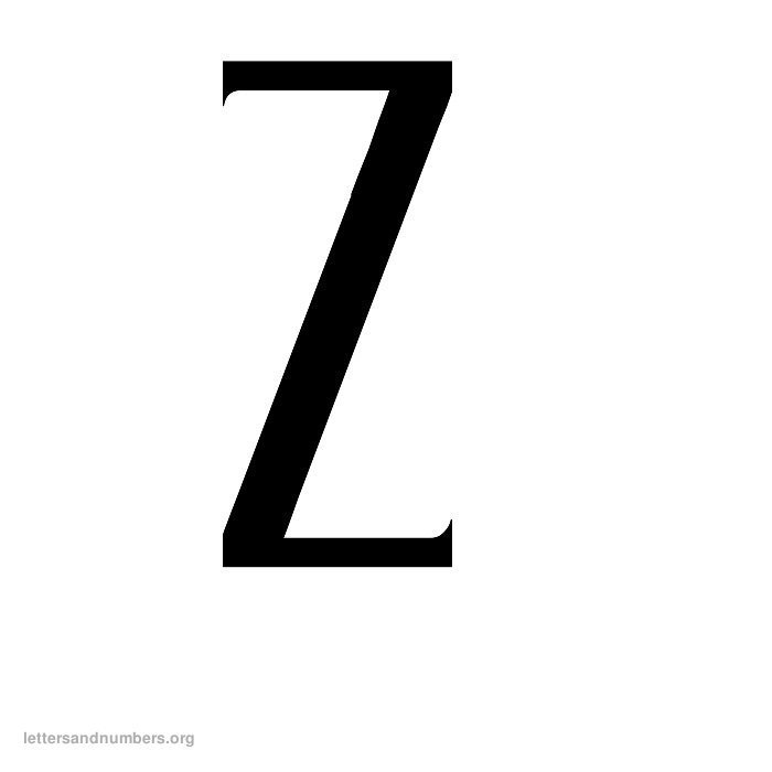 Antique Letter Z